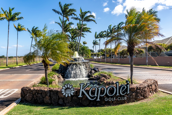 neighborhood at Kapolei Lofts
